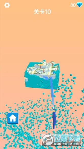 消灭糖豆大作战特别版下载1.0.1.1116修改版截图0