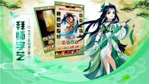 美人江湖成年版v1.0.1最新版截图2
