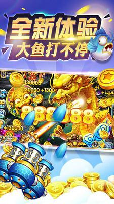 鱼丸游戏vip账号共享版2021最新版截图0