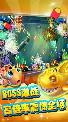 鱼丸深海狂鲨街机游戏v9.0.27.2.0最新版截图0