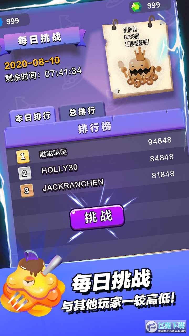 小小法��官方版1.0中文版截�D3