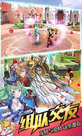 宝石骑士冒险二次元手游1.2.5安卓版截图1