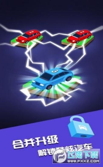 致富人生游戏领红包v1.0 安卓版截图0