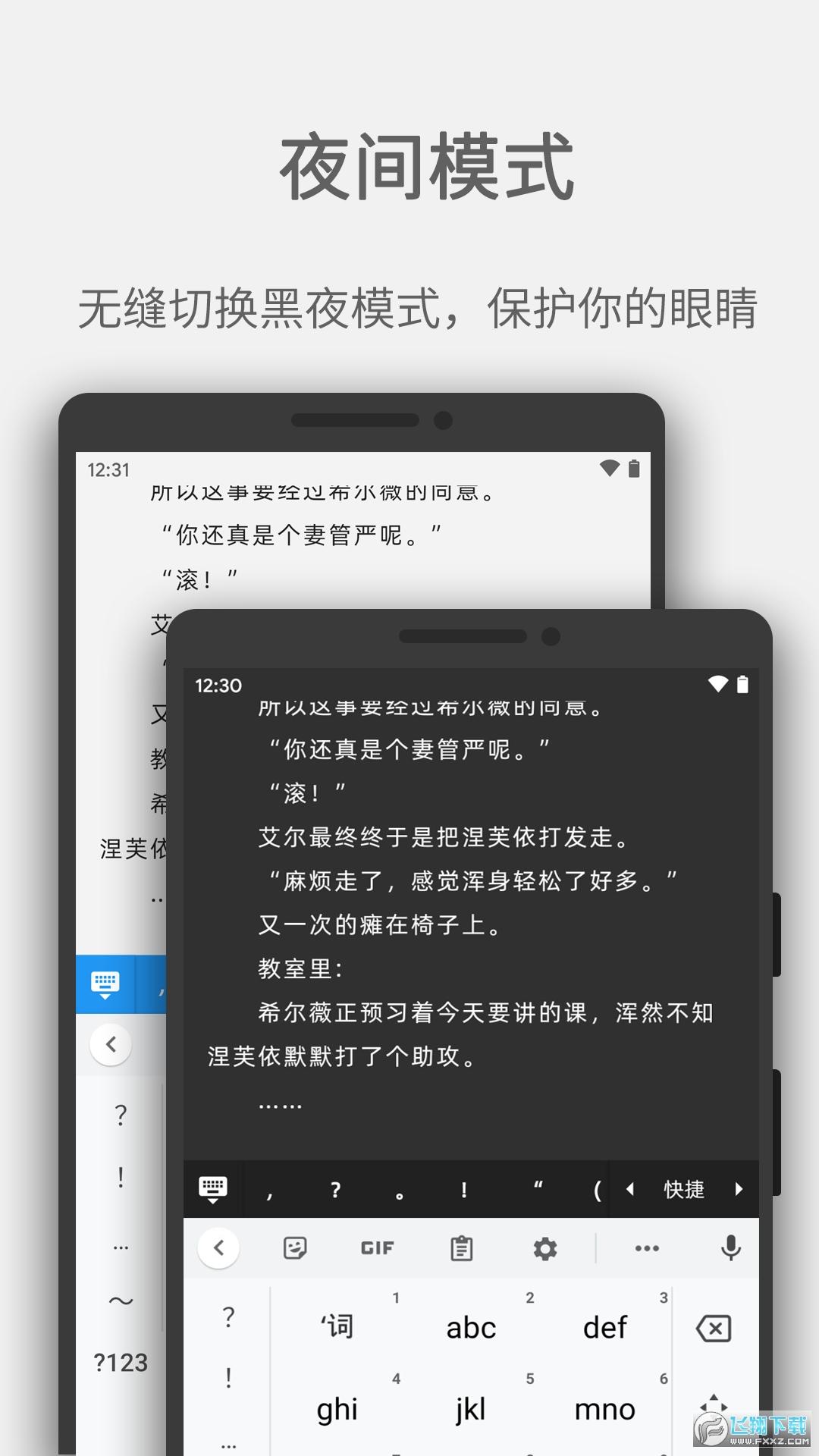 Easy��作app手�C版3.2.11最新版截�D0