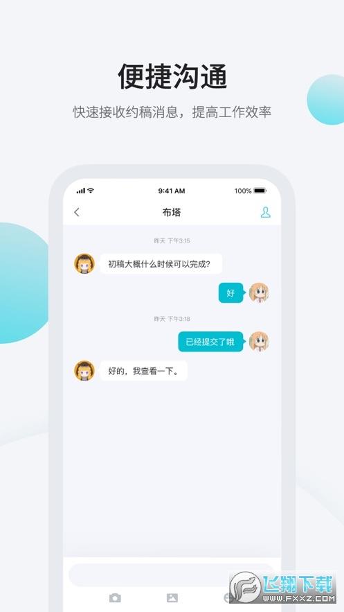 ��珈平�_app