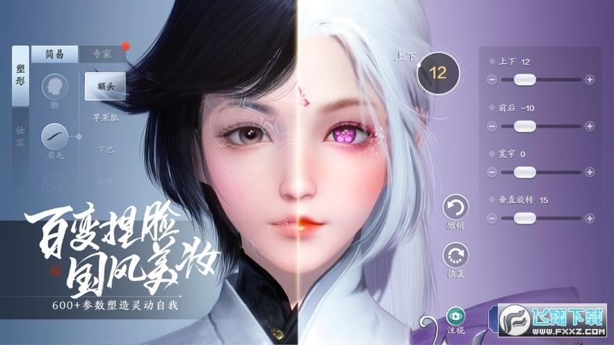 天涯明月刀王一博宣传版(附捏脸数据)v0.0.22最新版截图1