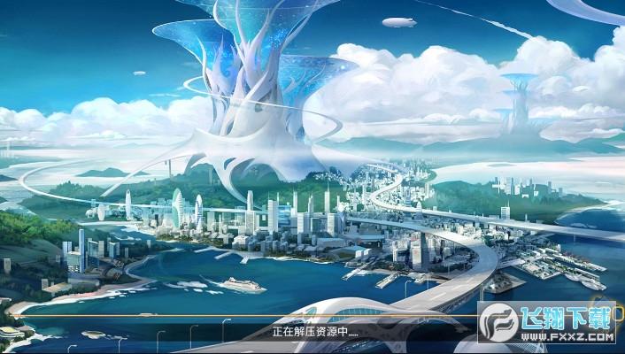 战姬纹章安卓版1.0.6官网版截图0