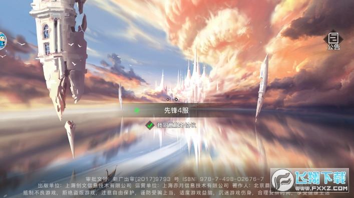 战姬纹章安卓版1.0.6官网版截图1