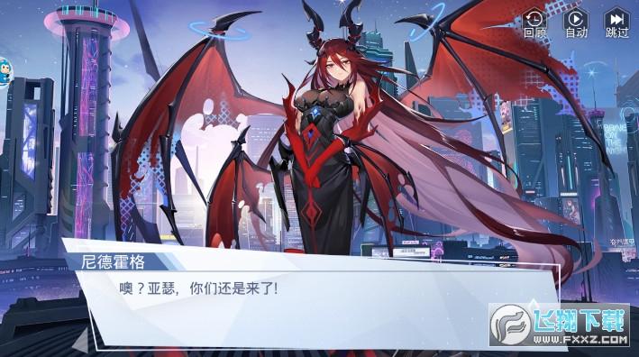 战姬纹章安卓版1.0.6官网版截图2