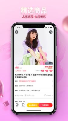 云����x最新版注�匀肟�app1.0.0安卓版截�D1