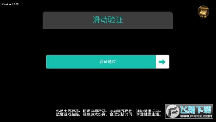 战神特戒手游官方版1.0.0安卓版截图2