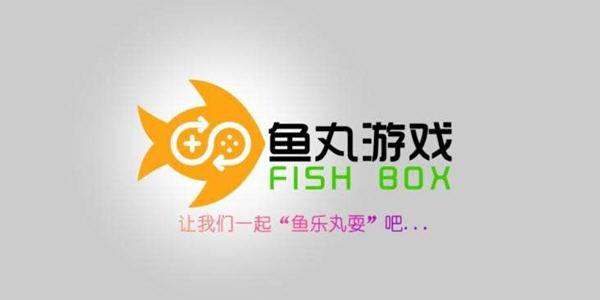 鱼玩游戏官方大厅_鱼玩游戏红包版_正版鱼玩游戏