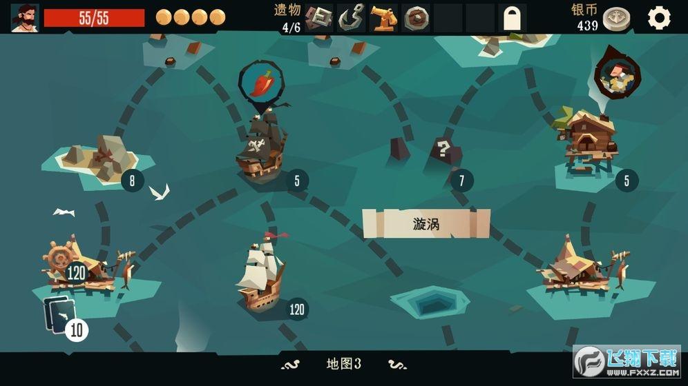 航海奇�安卓版v1.0手�C版截�D1