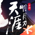 腾讯天涯明月刀安卓版手游0.0.22