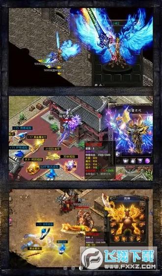 龙渊之王爆装无限版1.0.2免费版截图2