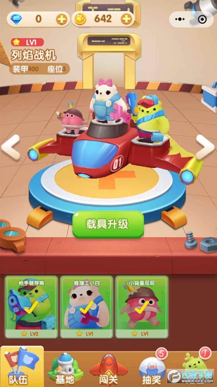 萌芽熊大作战正版小游戏2.0单机版截图1