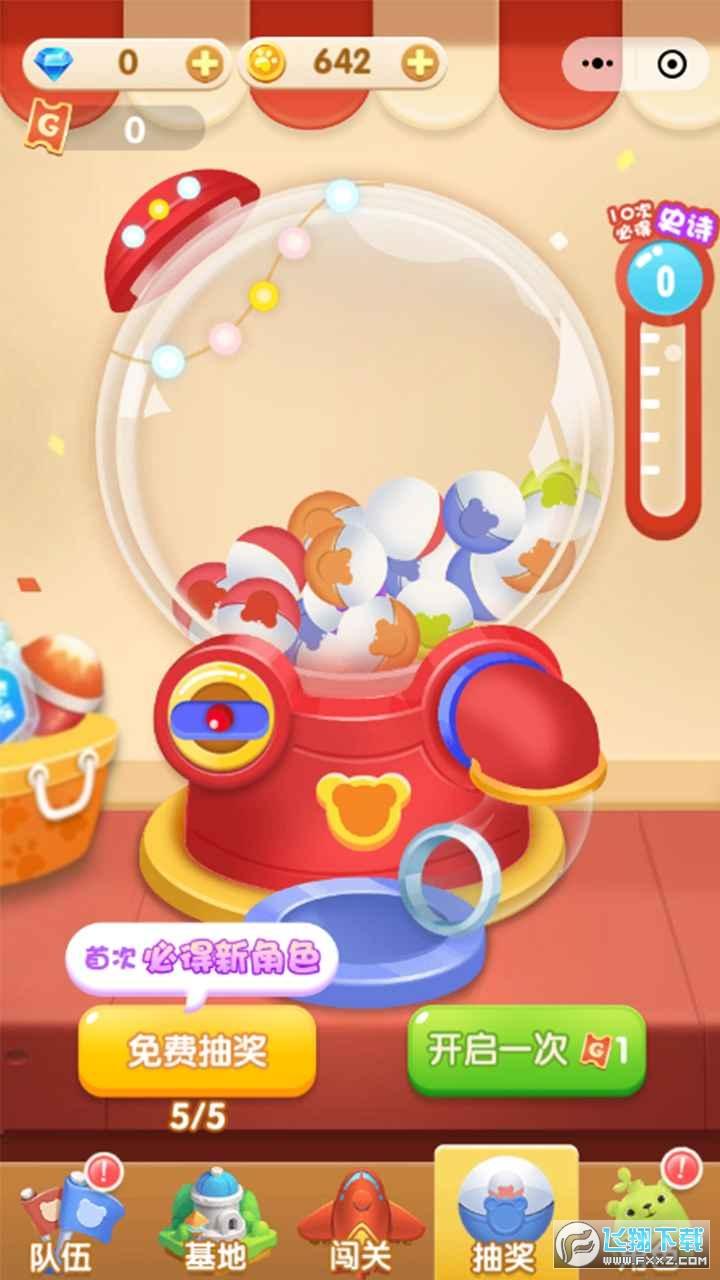 萌芽熊大作战正版小游戏2.0单机版截图2