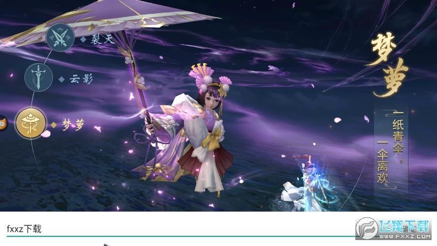 真武江湖2送千元充值卡2.0.0最新版截图1