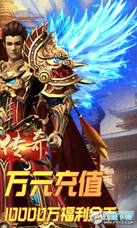 武圣传奇送9999万金币版1.0最新版截图2