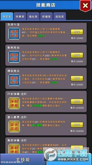 无尽之岛手游v1.0官方版截图3
