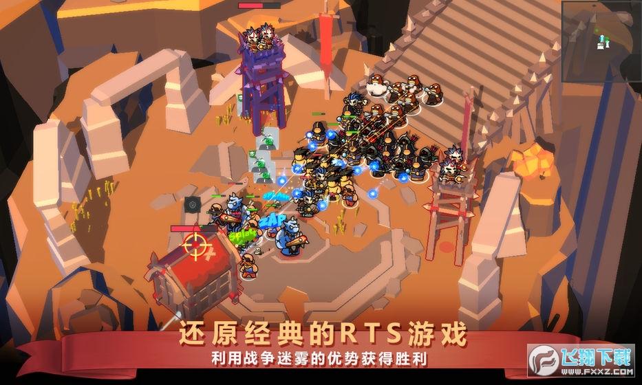 炼金战争国服v0.9.0中文版截图1