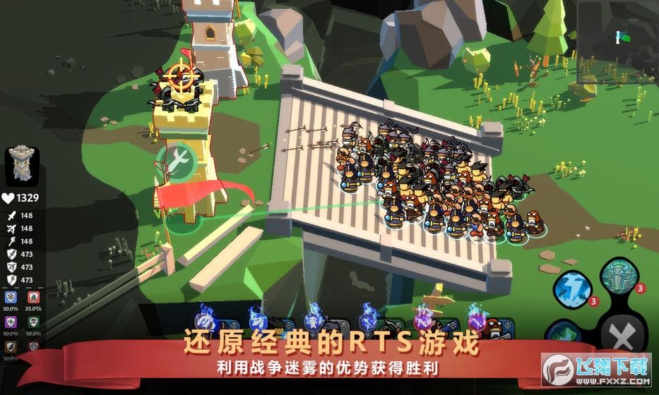 炼金战争国服v0.9.0中文版截图2