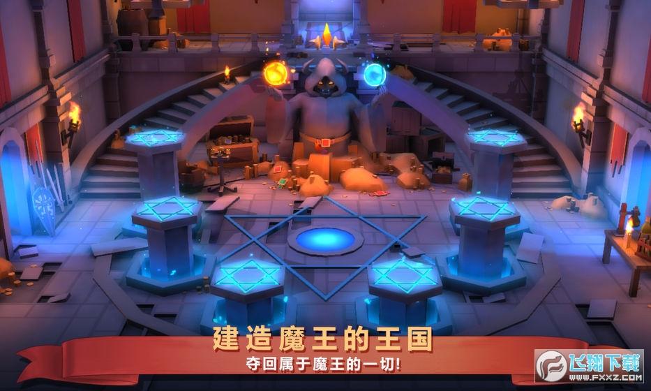 炼金战争国服v0.9.0中文版截图0