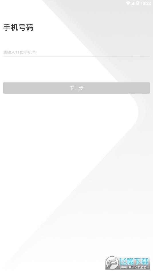 信科视界app最新版V2.5.6手机版截图0