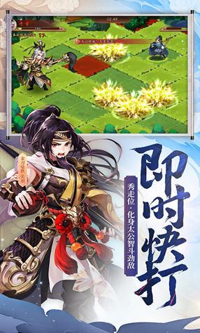 少年三国志2姜子牙礼包码版1.22.58最新版截图2