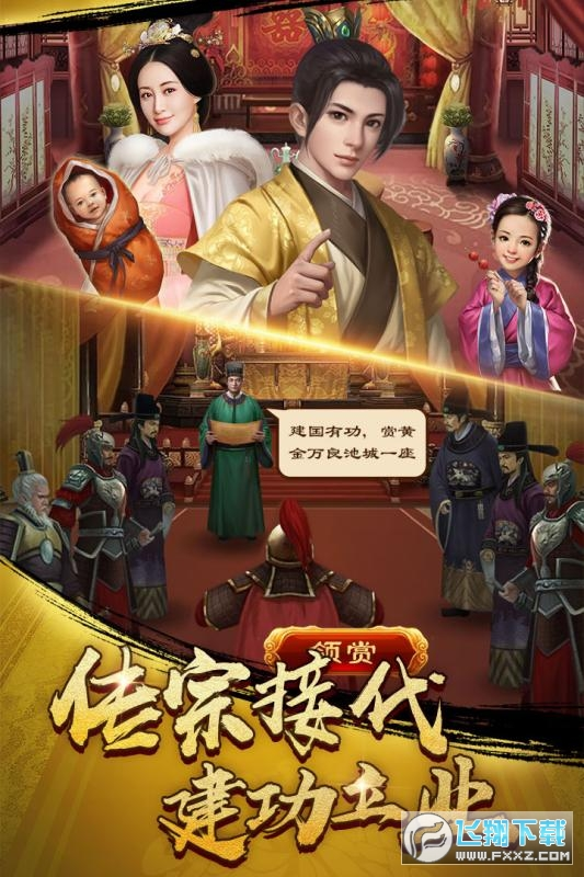 麻雀飞青天腾讯版2.1官方版截图1