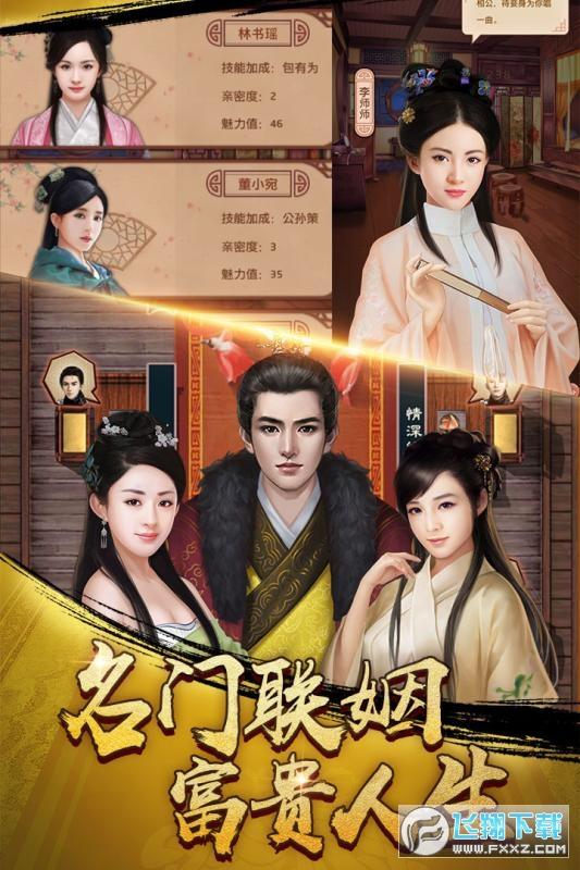 麻雀飞青天腾讯版2.1官方版截图2