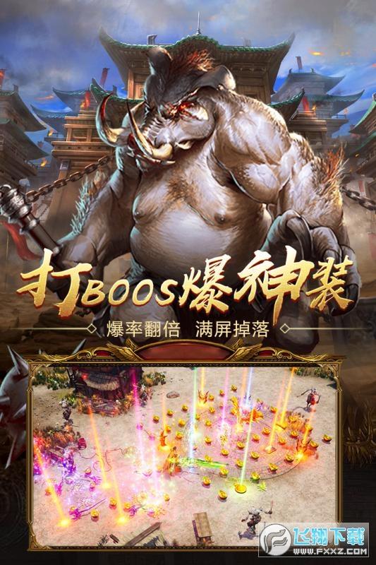 王者国度传奇手游黑喵游戏5.0.0免费版截图2