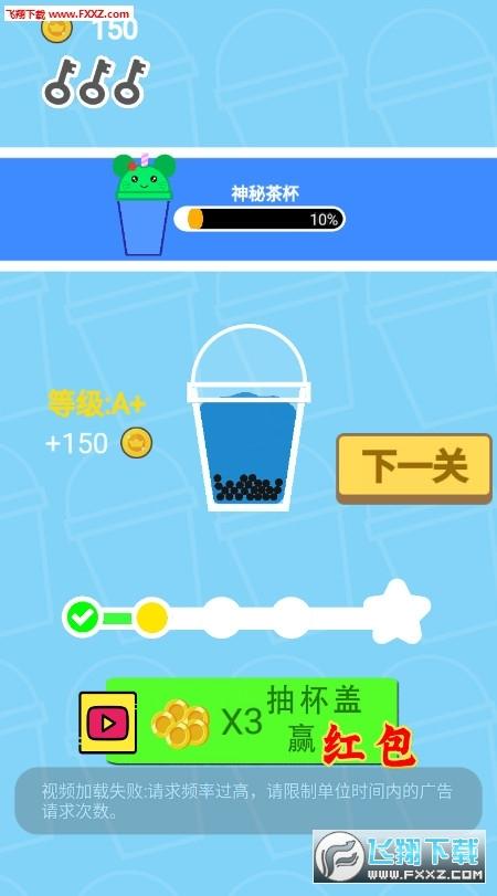 全民奶茶店红包版游戏1.20提现版截图0