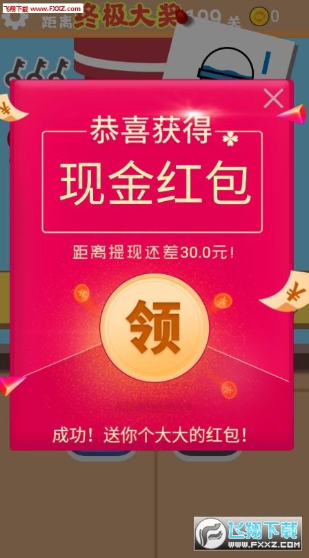 全民奶茶店红包版游戏1.20提现版截图2