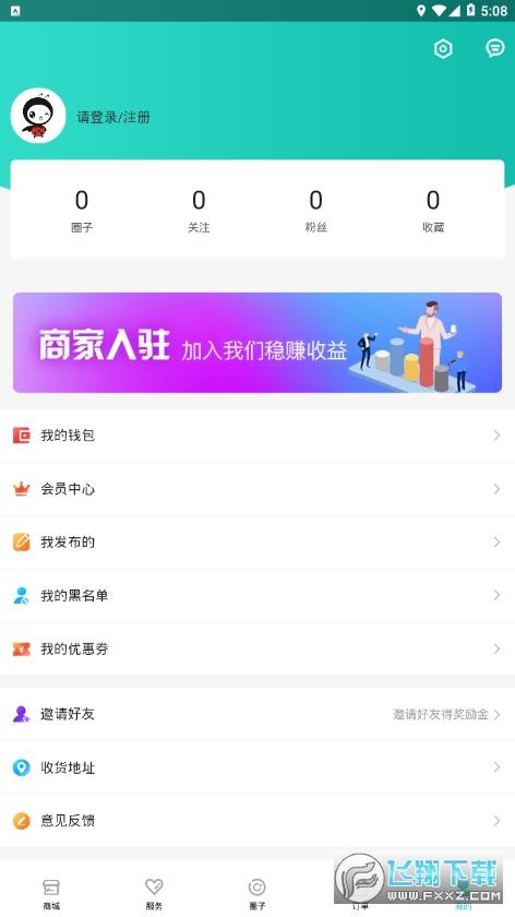 丰阳印象app手机版0.0.31最新版截图3