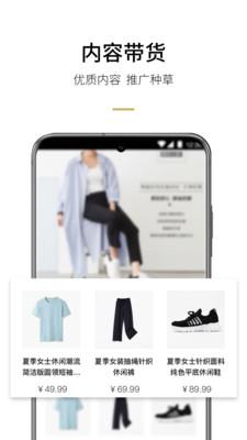 易智家商家版app