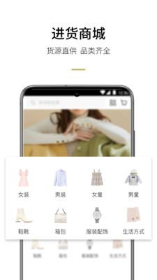 易智家商家版appv1.5.0安卓版截图2