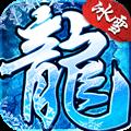 复古冰雪版游戏1.3.305官网版
