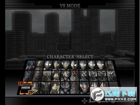奥特曼游戏格斗进化6手机版下载器v1.0中文版截图2