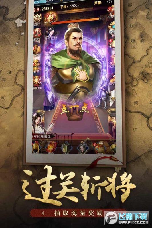 王者光辉妃子爆衣版1.1变态版截图2