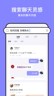 不方app官方版
