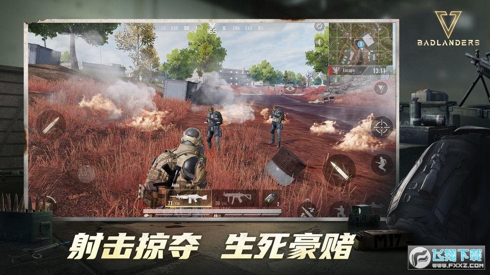 Badlanders中文版v1.0手机版截图2