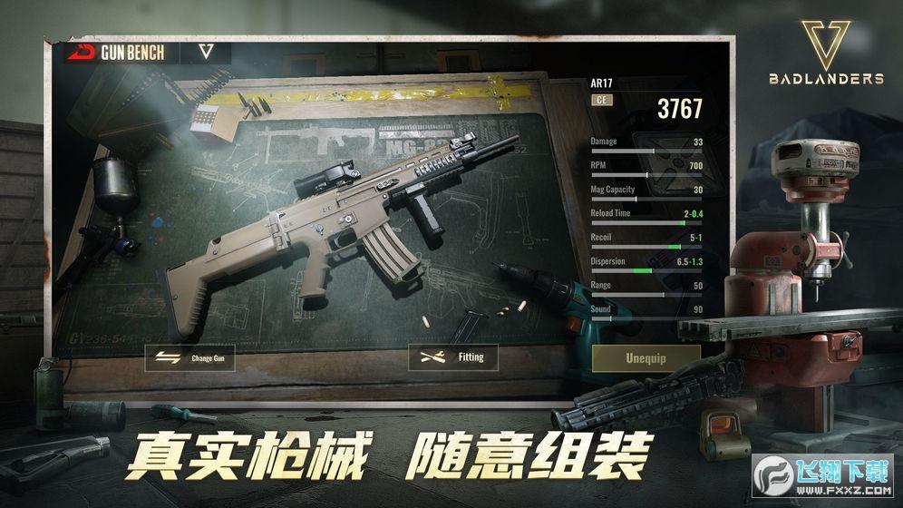 Badlanders中文版v1.0手机版截图3
