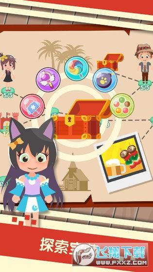 串串火锅appv1.05最新版截图2