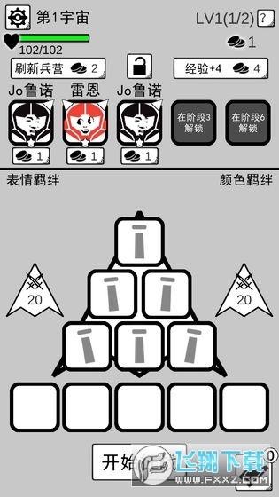 坏坏的飞机无敌版v0.4手机版截图1