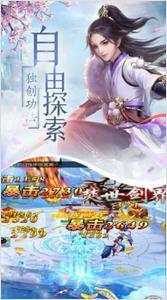赤月仙侠手游官方版1.0安卓版截图1