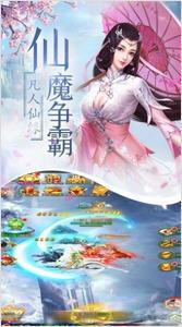 赤月仙侠手游官方版1.0安卓版截图2