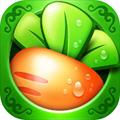 保卫萝卜1免费内购版v2.0.3最新版