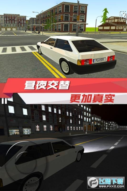 出租车驾驶模拟中文破解版2.50修改版截图3