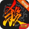 三国杀移动版重阳节活动版v3.8.8官方版
